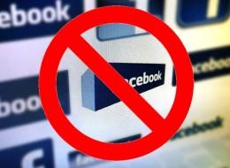 Facebook-prohibido-en-empresas