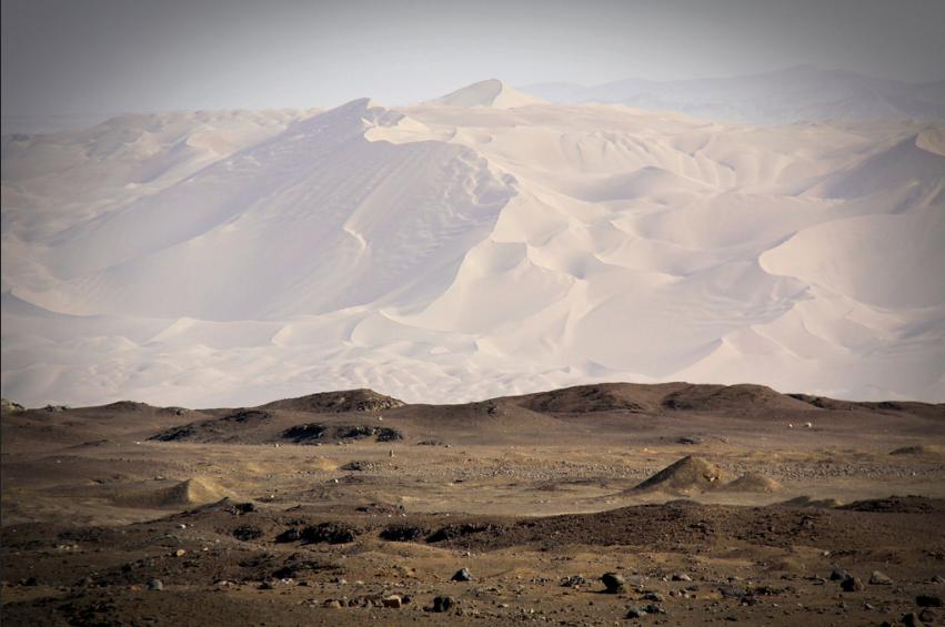 arequipa desierto